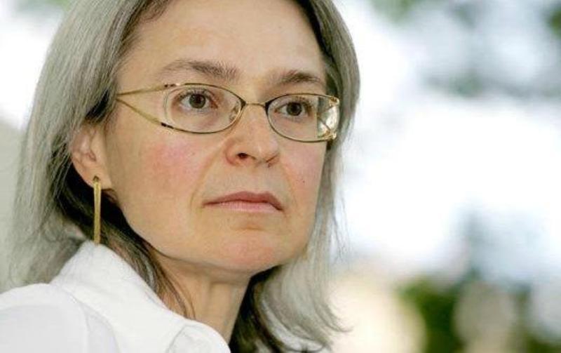 CEDO a condamnat Rusia în cazul asasinării jurnalistei Anna Politkovskaia |  NEWS ROMANIA