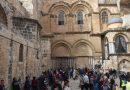 Doi turiști români, arestați în Israel. Furau de la pelerinii care vizitau Sfântul Mormânt