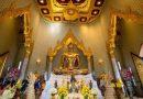 SUA: Bandă de români, prinsă de FBI după ce a jefuit temple hinduse și budiste