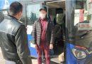 Buletin românesc fals utilizat în Franța pentru muncă, depistat la frontieră în posesia unui bărbat din Republica Moldova
